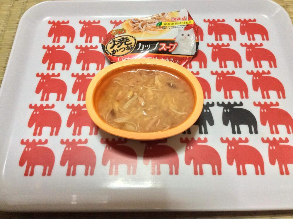 「焼きかつおカップ スープ しらす・ほたて貝・ささみ入り」|スープ仕立て